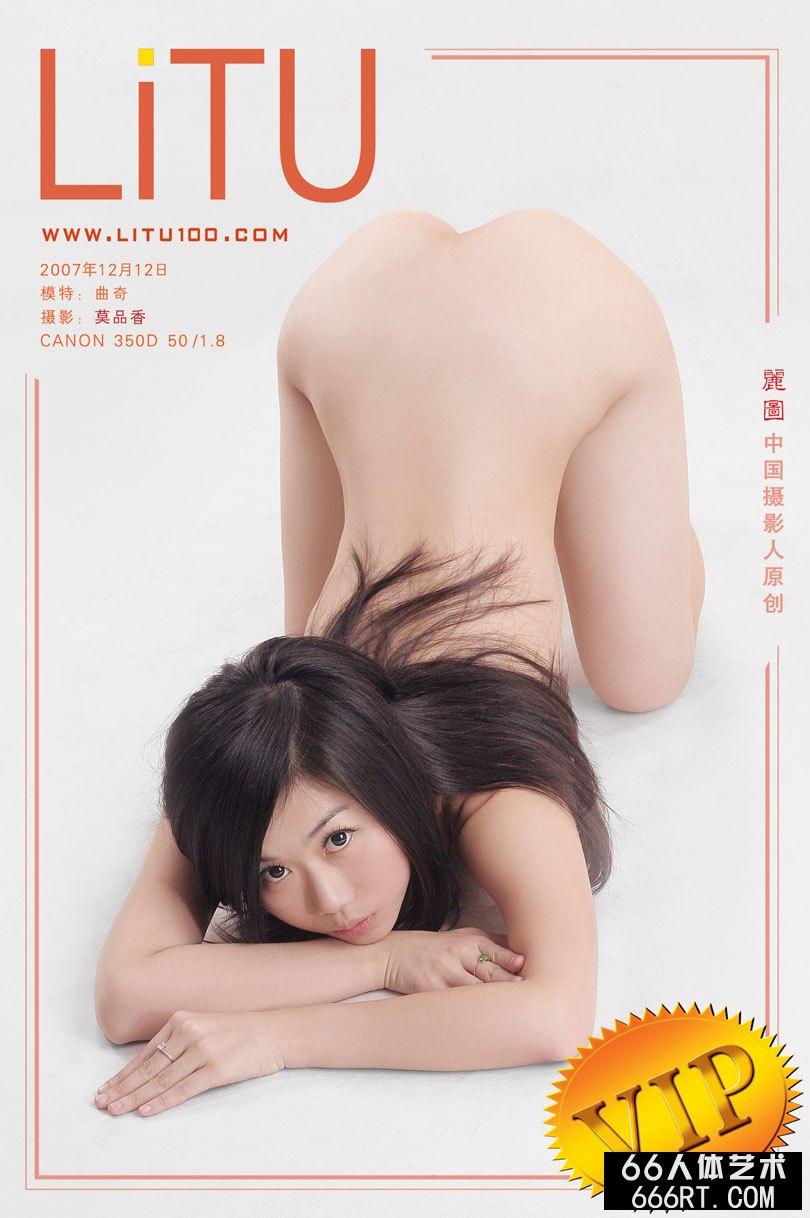 绝品美模曲奇07年12月室拍白嫩人体_闫凤娇150p03