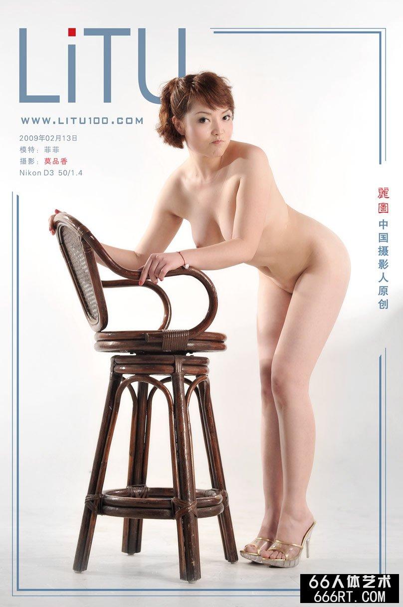 丰腴裸模菲菲09年2月13日情趣室拍