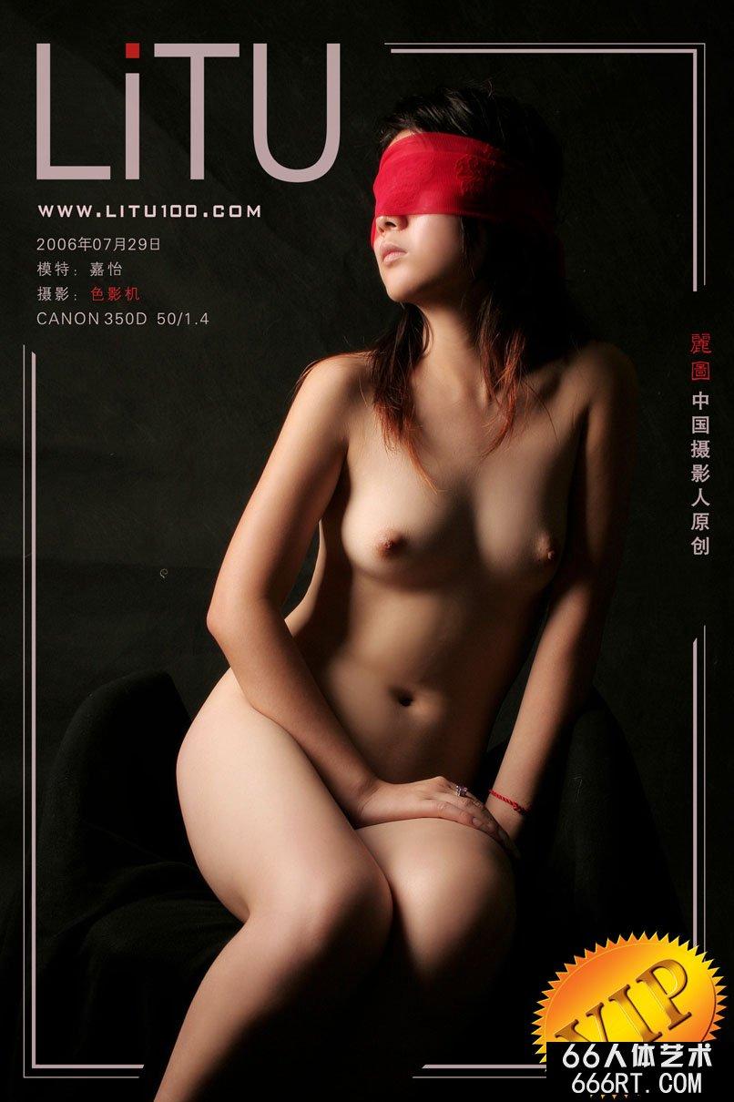 名模嘉怡06年7月29日蒙眼室拍_大尺度美女图片