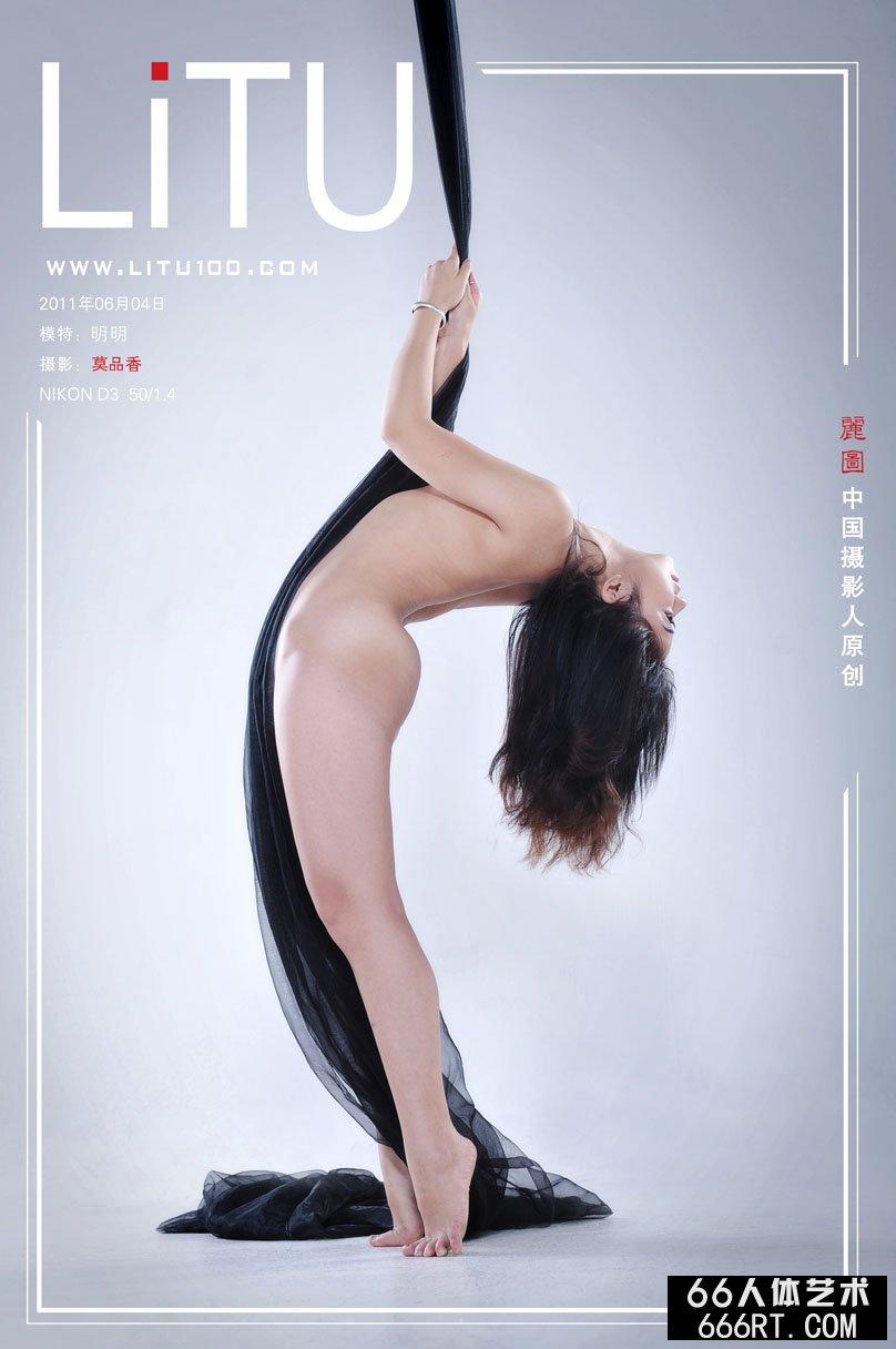 舞蹈名模明明11年6月4日室拍人体