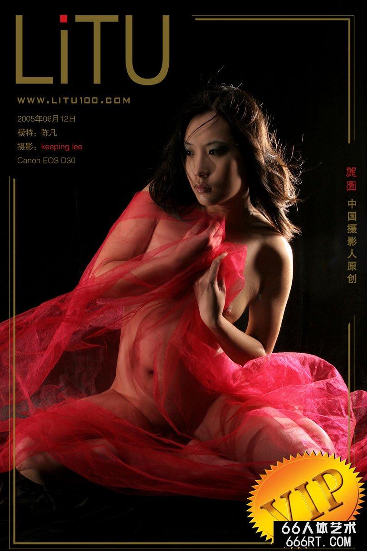 国模美女美鲍人体艺术,嫩模陈凡05年6月12日室拍暗光人体特效